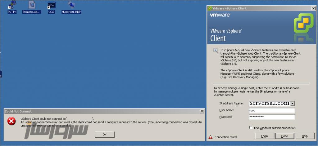 حل مشکل ویندوز 2003 با ESXi